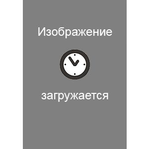 http://www.ozon.ru/multimedia/books_covers/1001222965.jpg